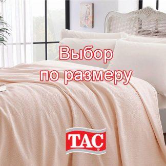 выбор постельного по размеру, Турция